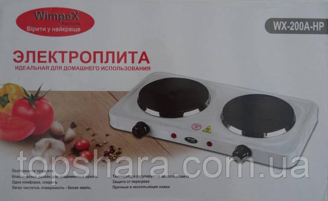 Кухонная электроплита Wimpex WX-200A-HP настольная двухкомфорочная на 2000W