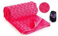 Йога полотенце (коврик для йоги) Towel FI-4938 (розовый)