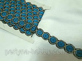 """Тасьма декоративна з вишивкою Тасьма декоративна з вишивкою клейова """"Кола"""", бірюза синя з люрексом"""
