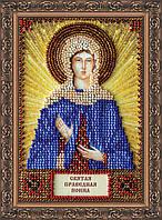 Набор для вышивки бисером именной мини-иконы «Святая Нонна»