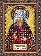 Набор для вышивки бисером именной мини-иконы «Святой Вениамин»