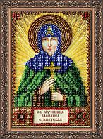 Набор для вышивки бисером именной мини-иконы «Святая Василиса»