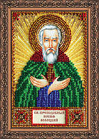 Набор для вышивки бисером именной мини-иконы «Святой Иосиф»