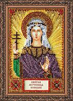 Набор для вышивки бисером именной мини-иконы «Святая Клавдия»