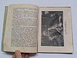 """И.Ремезов """"Г.С.Пирогов"""". 1951 год. Серия: Мастера Большого Театра, фото 4"""