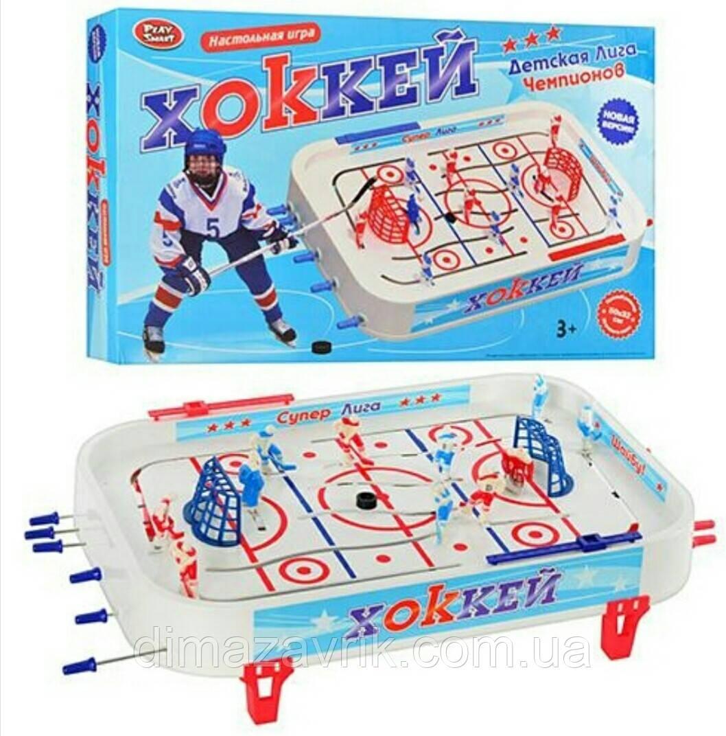 Настольная игра Хоккей 0700 на штангах,  фигурки 14 шт, шайбы 2шт