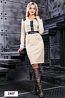Платье 12-2407 -  св.беж: М L XL XХL