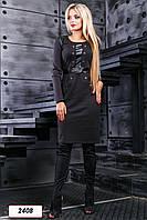 Платье 12-2408 -  черный: М L XL XХL