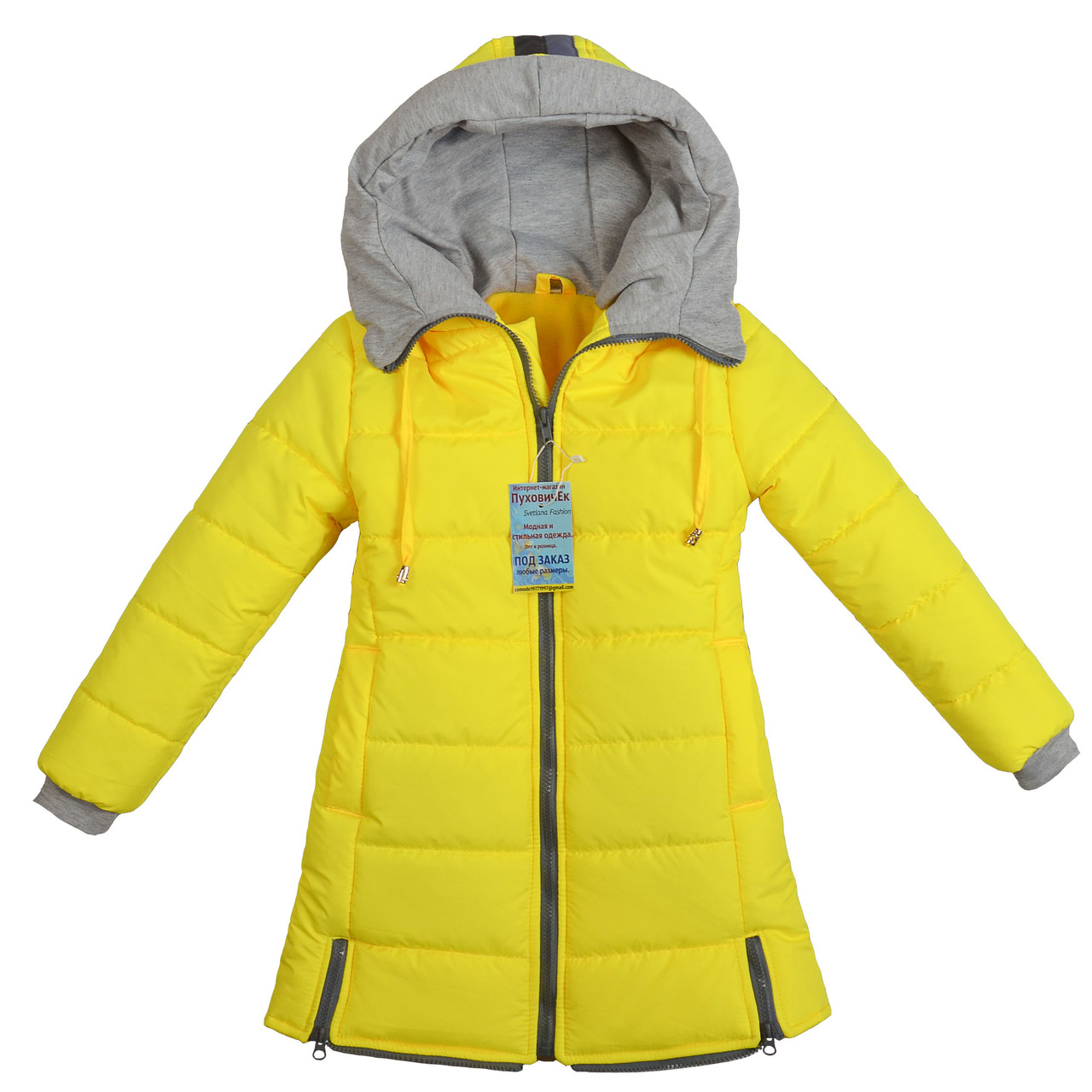 Осенние куртки детские для девочек Украина
