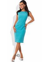 Жаккардовое голубое платье в офис