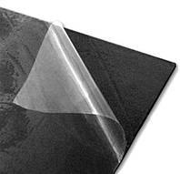 Виброшумоизоляция Виброфильтр Автошим-5L (1,0х2,0)