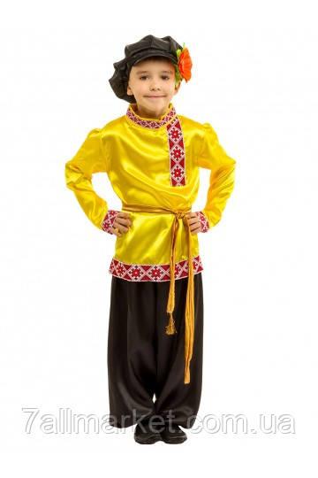 Карнавальный детский костюм Иванушки на мальчика 4-9 лет (Украина) купить оптом в Одессе на 7 км
