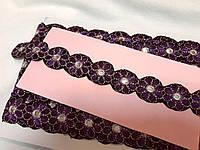 """Тесьма декоративна з вишивкою  """"Квітка"""", чорна з фіолетовим і срібним люрексом"""