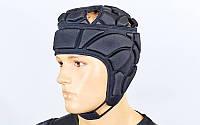 Шлем для регби BC-5620 (черный, р-р S, M, L)