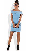 Деловое голубое платье выше колена