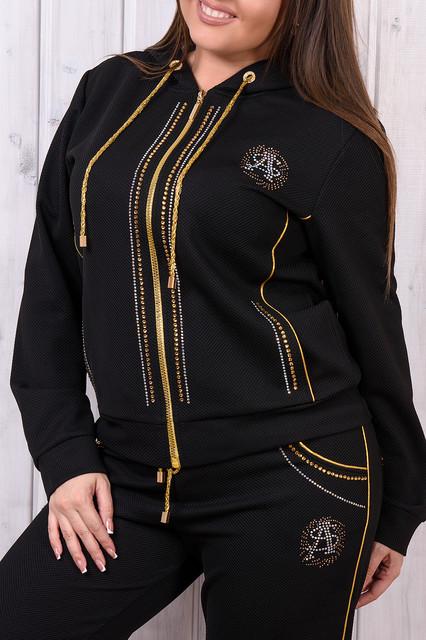 Батальные женские спортивные костюмы