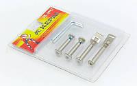 Набор осей для раздвижных роликов KEPAI SK-0901 (металл, 4 оси, ключ-шестигранник)