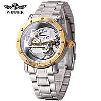 Классика Механические часы с автоподзаводом Winner скелет (golden-silver)