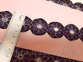 """Тесьма декоративна з вишивкою  """"Квітка"""", чорна з синьо-фіолетовим та срібним люрексом"""