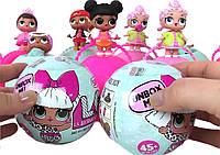 НОВИНКА! Кукла Лол в яйце, Lol сюрприз в шарике, 1 серия.