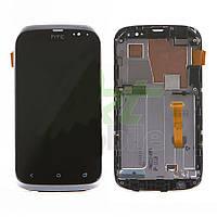 Дисплейный модуль в рамке для HTC T328w Desire V (Silver) Original