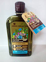"Расслабляющий гель-уход для душа и ванны ""Луговые травы"" Green Collection 500мл (3558)"