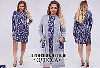 Модный костюм: платье с цветочным принтом и кардиганом батальных размеров цвет серо-синий. Арт-14172