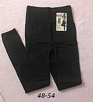 Женские гамаши на байке с широкой резинкой