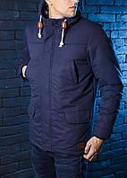 Куртка зимняя теплая, парка мужская, до - 28 синий