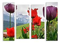 Модульная картина  тюльпаны и горы