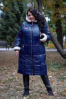 Пальто зимове для пишних жінок, з 48 по 74 розмір, фото 1