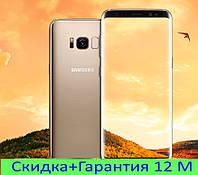 Копия  Samsung Galaxy S8 Edge    С гарантией 12 мес