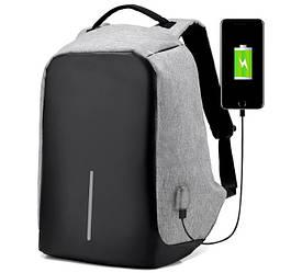 Рюкзак Bobby антивор для ноутбука серый