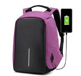 Рюкзак Bobby антивор для ноутбука фиолетовый