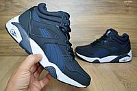 Зимние мужские ботинки+кроссовки Puma синие с мехом