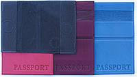 Обложка для загран паспорта из натуральной кожи второй вариант