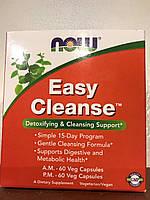 Пищеварительная программа очистки организма - Изи Клинз / Easy Cleanse, 2 банки по 60 капсул