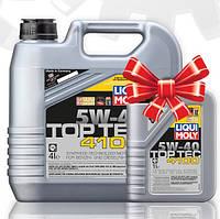 Синтетическое моторное масло Liqui Moly Top Tec 4100 5W-40 4л+ 1л в подарок