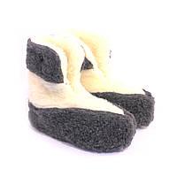 Мужская домашняя уютная обувь BoNi- 001