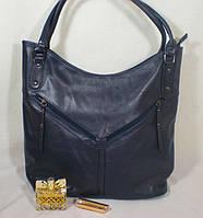 Практичная вместительная сумка на каждый день