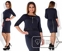 Женский костюм из юбки и кофты в больших размерах p-15BR173