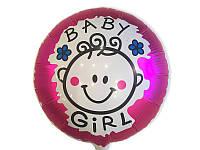 Шар фольгированный Baby Girl. Диаметр 45 см