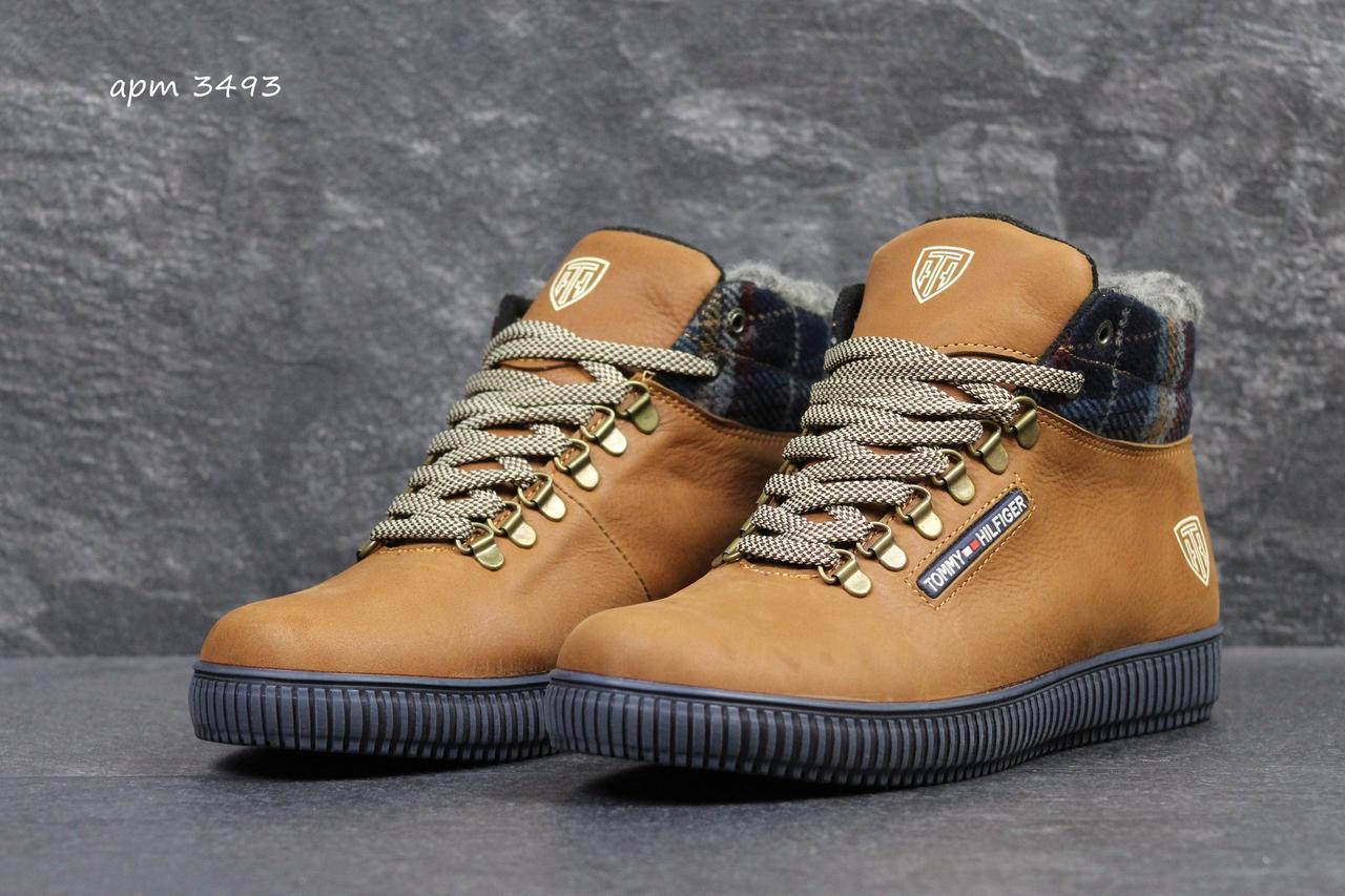 7ee028516 Мужские спортивные зимние ботинки Tommy Hilfiger рыжие (Реплика ААА ...