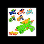 Пистолет 2016-1F-2F-3F