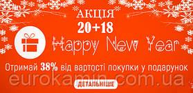 Happy New Year 20+18