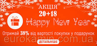 Happy New Year 20+18