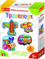 """Детский набор для творчества"""" Гипс на магнитах """"Транспорт""""4009"""
