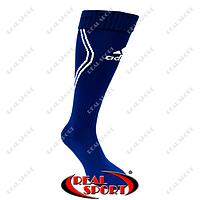 Гетры футбольные Adidas FB020145 (х-б, верх-нейлон, р-р 40-45, темно-синий)