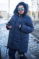 Длинная зимняя куртка с капюшоном для крупных женщин, с 42 по 82 размер, фото 1