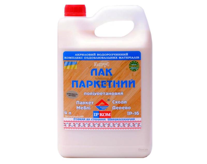 """Лак акрил-уретановый ІРКОМ """"ПАРКЕТНИЙ"""" IP-16 полуматовый 4л"""